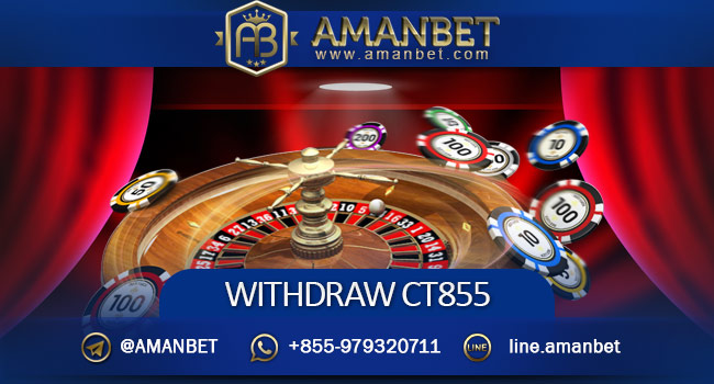 withdraw-ct855